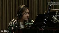 A Small Window (Live) - Lee Jin Ah