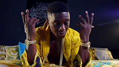 God Wants Me To Ball - Boosie Badazz, London Jae