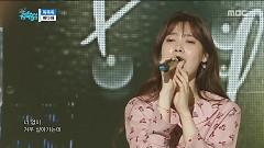 Knock Knock Knock (170107 Comeback Stage) - Bae Da Hae