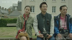 The Package - Kim Na Young, Din Din