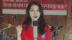 I Love Korea - Seol Ha Yoon