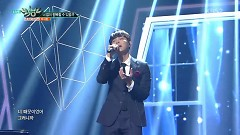 Gift Of Love (161202 Music Bank) - Park Si Hwan
