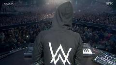 Sing Me To Sleep & Faded (Live VG-Lista 2016) - Alan Walker