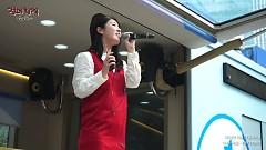 On The Road (161021 Kim Shin Young's Hope Song At Noon) - Navi