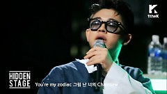 Dangerous (Hidden Stage) - MC Gree