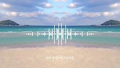 Island - Ahn Suzie