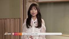 Like The Wind (Pops In Seoul) - Lee Si Eun