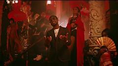 Tone it Down - Gucci Mane, Chris Brown