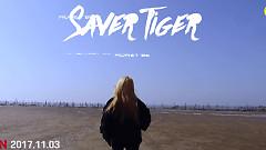 Saver Tiger (Prod. INO) - Honey Be