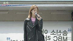 As Time Goes (Live) - Park Bo Ram