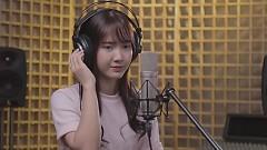 Có Em Chờ (Cover) - Jang Mi