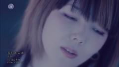 Koi wo Shitano wa - Aiko