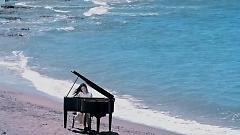 爱的海洋 / Love Ocean / Đại Dương Yêu Thương - Khúc Uyển Đình