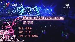 错错错 / Lỗi Lầm (Vietsub) - Lục Triết , Trần Quyên Nhi