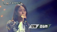 So What (Full Version) (Hip-Hop Nation 2 Ep 2) - Kang Seung Hyun