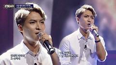 Santa Fe (Phantom Singer Ep 2) - Baek Hyung Hoon