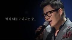 Love, Ing - Yun Min Soo
