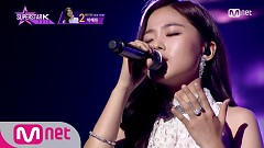 Lonely Night (161124 Super Star K) - Park Hye Won