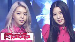 Don't Believe (161209 Simply K-Pop) - Berry Good