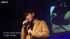 The Day Dawn (Live) - Kang Jeon Han
