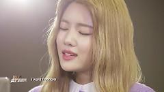 I Belong To Me (Pops In Seoul) - Lee Ha Rin