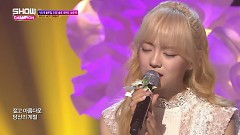 Flower Road (161130 Show Champion) - Sejeong