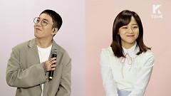 I Don't Like It (Color LIVE) - TAEIL, Sejeong