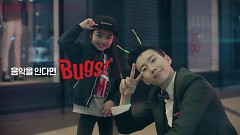 Play Of Bugs - Na Ha Eun, Jay Park