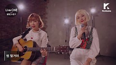 Some (Live ONE) - Bolbbalgan4