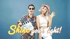 Shine Your Light (Lyric Video) - Min , JustaTee