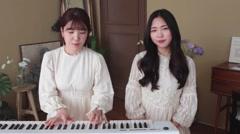 You Resembling Spring - Damsonegongbang
