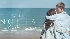Nơi Ta Chờ Em (Em Chưa 18 OST) - Will
