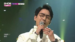 Missing You (161102 Show Champion) - Man's Avenue