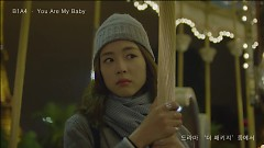 You Are My Baby - B1A4