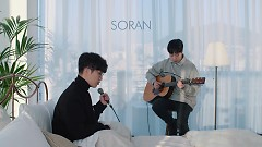 Because We Fall In Love (House Live) - Soran
