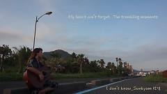 I Don't Know (Live) - Sunkyum
