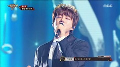 A Daily Song (2017 MBC Music Festival) - Hwang Chi Yeul