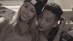 Don't Make Me Cry - Jessi