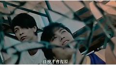 暗恋 / Yêu Thầm - Trương Trí Thành