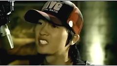 The Sun That Never Sets - Jang Woo Hyuk