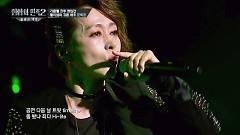 Short (Full Ver) (Hip-Hop Nation 2 Ep 3) - Moon Hee Kyung