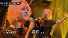 Like Nobody Knows (Hip-Hop Nation 2 Ep 5) - Boa ((Spica))