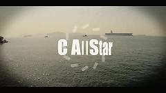 时日如飞 / Thời Gian Trôi Như Bay - C AllStar