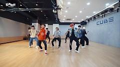RUNAWAY (Choreography Practice) - PENTAGON