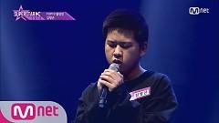 The Way Home (161110 Super Star K) - Kim Young Geun