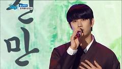 Ulsanbawi (0917 Music Core) - Heechul