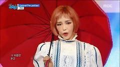 Carnival (0917 Music Core) - Son Ga In