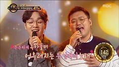 Thanks (161014 Duet Song Festival) - Lee Seok Hun, Kim Chang Su