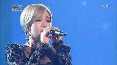 Appointment (161029 Immortal Song 2) - Lim Jeong-Hee