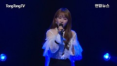 When We Were Two (Comeback Showcase) - Urban Zakapa